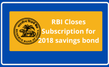 RBI Savings bond closure