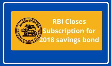 RBI Savings bond closure