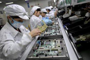 Foxconn Invest